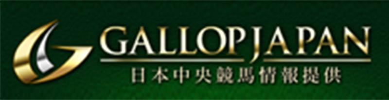 GALLOPJAPAN